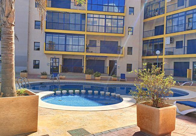 Appartement in Playa Honda - Verdemar 2 - 3607